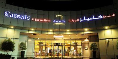 Hotel Cassels Al Barsha 4*