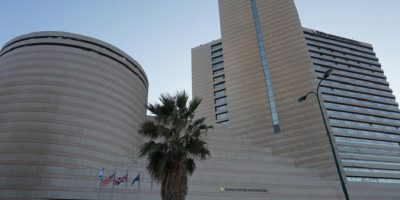 Hotel David Intercontinental 5*
