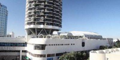 Hotel Ophir 3*