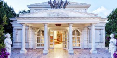 Hotel Wow Kremlin Palace 5*